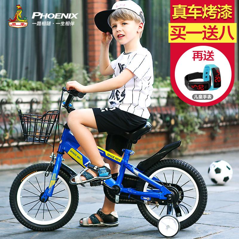 鳳凰兒童自行車16 14 12 18寸男女寶寶單車2~3~6~8歲小孩男孩童車