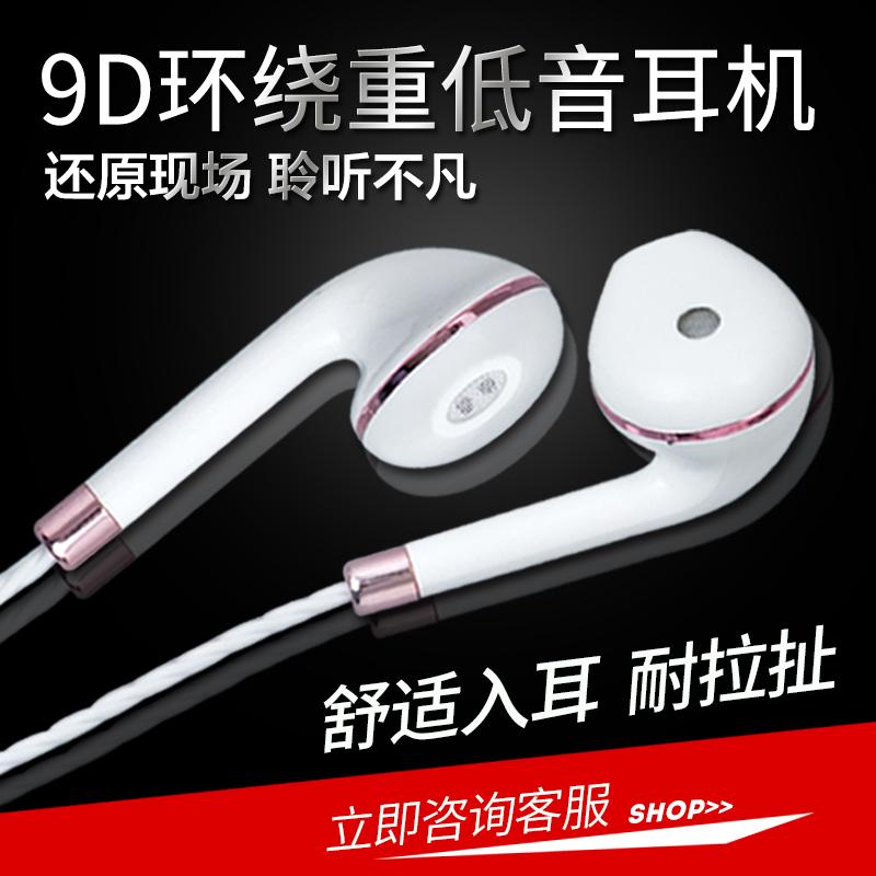 耳机OPPO入耳式vivo线控耳塞华为红米通用男女生重低音有线耳机线满27.60元可用13.8元优惠券