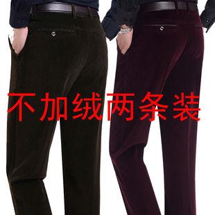 秋冬季中年灯芯绒男士中老年厚裤子