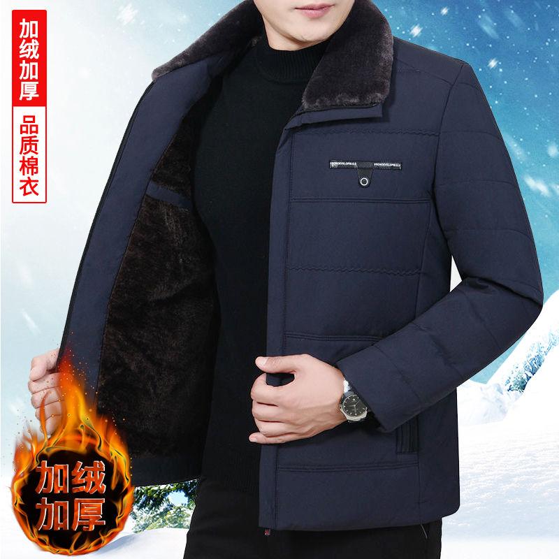 中年男装加绒棉衣爸爸装冬装翻领短款