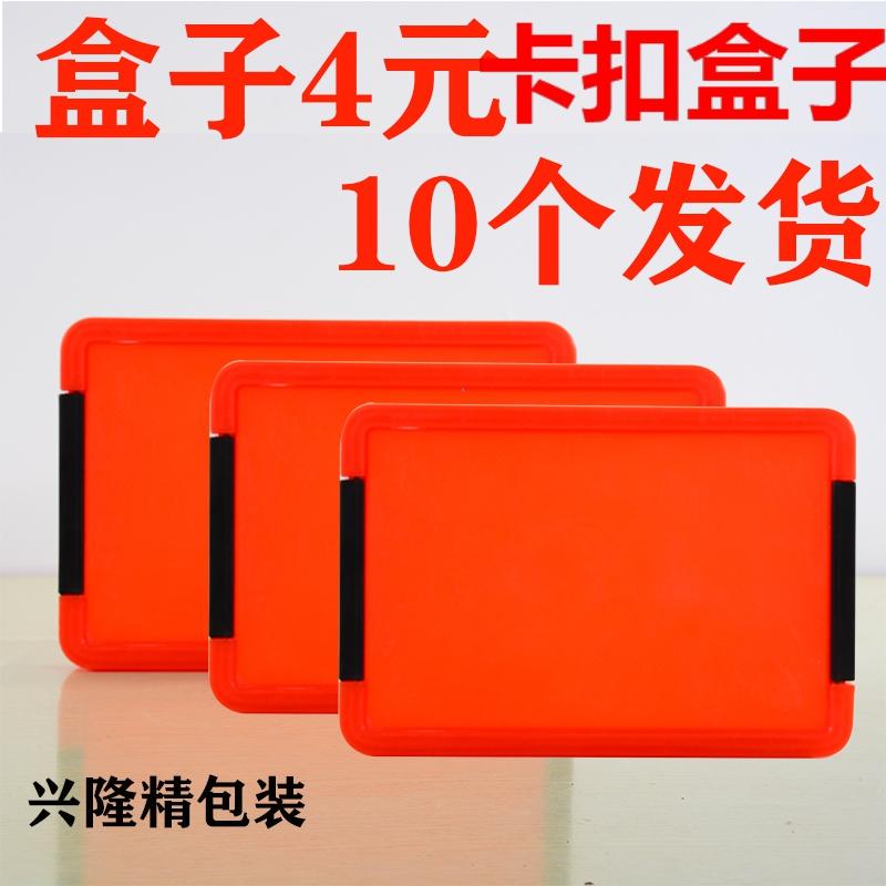 纯手工阿胶糕包装盒塑料礼品盒手提袋阿胶礼品包装带扣阿胶糕盒子