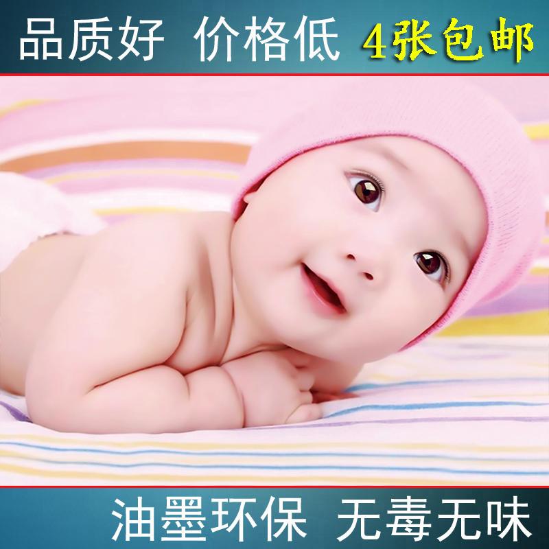 Ребенок живопись наклейки для стен живопись BB ребенок плакат мужской и женщины ребенок живопись пренатальное образование плакат двойной сотовый шина плакат кукла картина