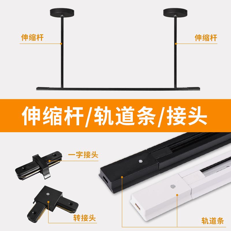 led射燈吊裝軌道條1米1.5米全套服裝店加厚導軌式吊桿導軌條燈