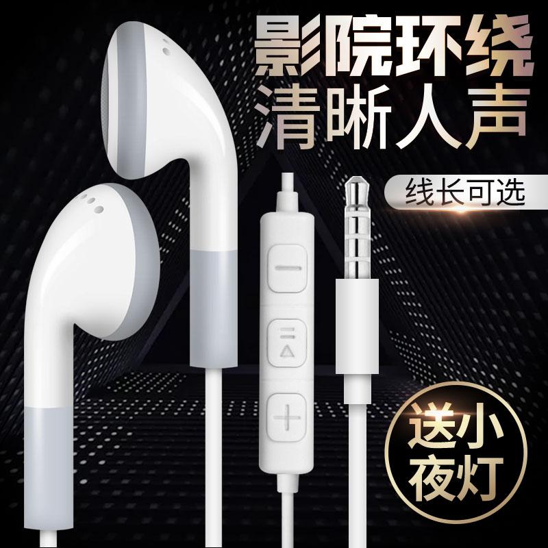 飚声1.2米2米3米5米加长线有线入耳塞式耳机电脑手机老式圆孔平头