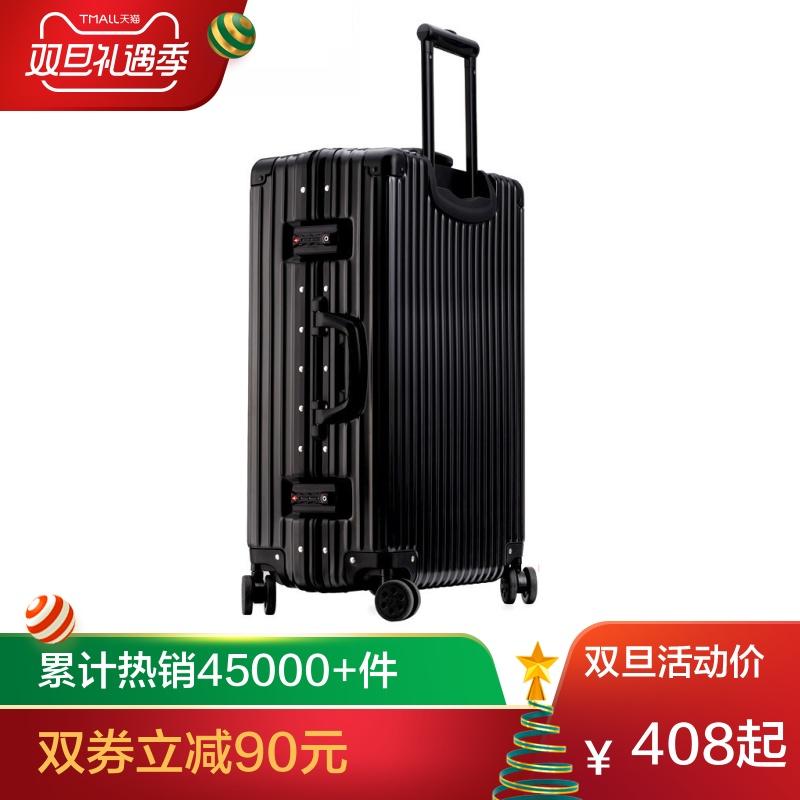 梦旅者拉杆箱万向轮铝框旅行箱包男女ins行李箱子pc密码箱20 28寸