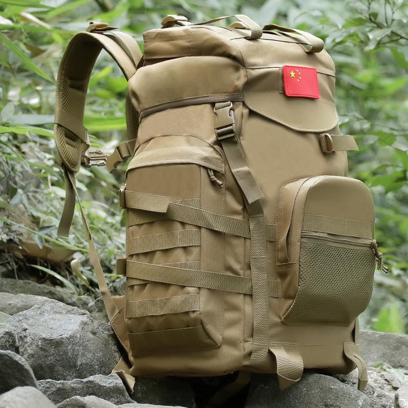盾郎户外战术背包 迷彩背包背囊登山包军迷双肩包男钓鱼攻击包60L