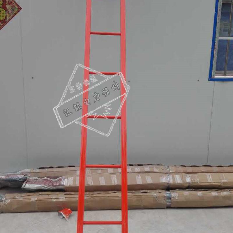 电力工具厂家直销出线平梯绝缘检修梯绝缘出线挂梯高空作业梯