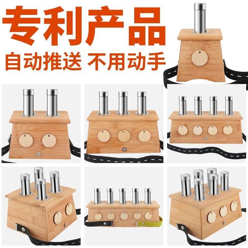随身灸 家用 温灸盒艾炙器艾条盒推送器单孔多孔竹制木制艾灸盒
