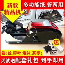 全自动电动家用手动卷烟器卷烟机货专用精品烟具套餐源头工厂
