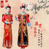 清朝皇后服装古装满族女皇太后贵妃格格服朝服女王慈禧演出写真春