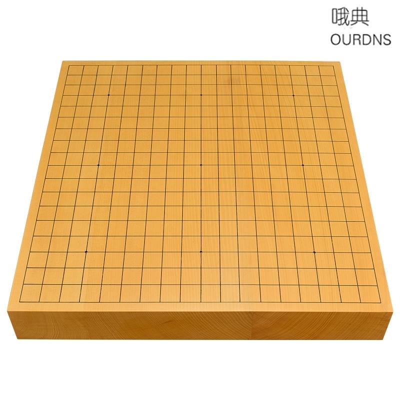 御圣套装11296-3棋盘套装60mm香榧木3枚板拼接桌上盘蛤碁石 围棋
