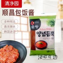 清净园包饭酱韩国进口蒜蓉辣酱 韩式拌饭酱烤肉蘸酱料理袋装500g