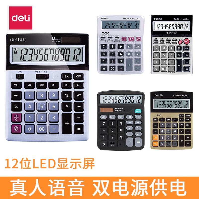 Калькуляторы Артикул 573150337789