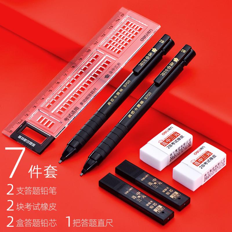 Карандаши / Цветные ручки Артикул 572246150851