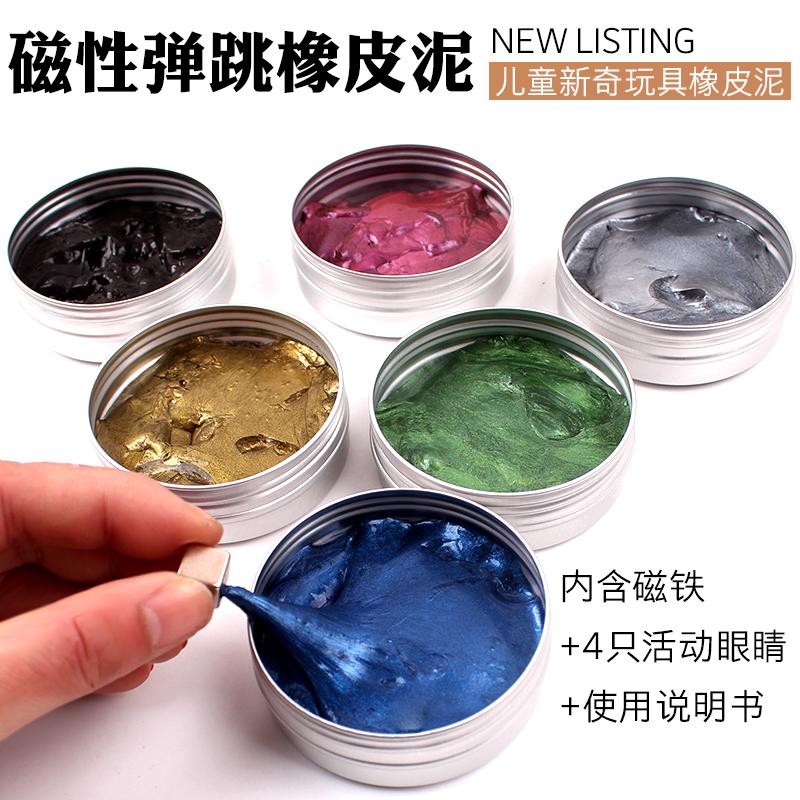 Цветной пластилин Артикул 564281166375