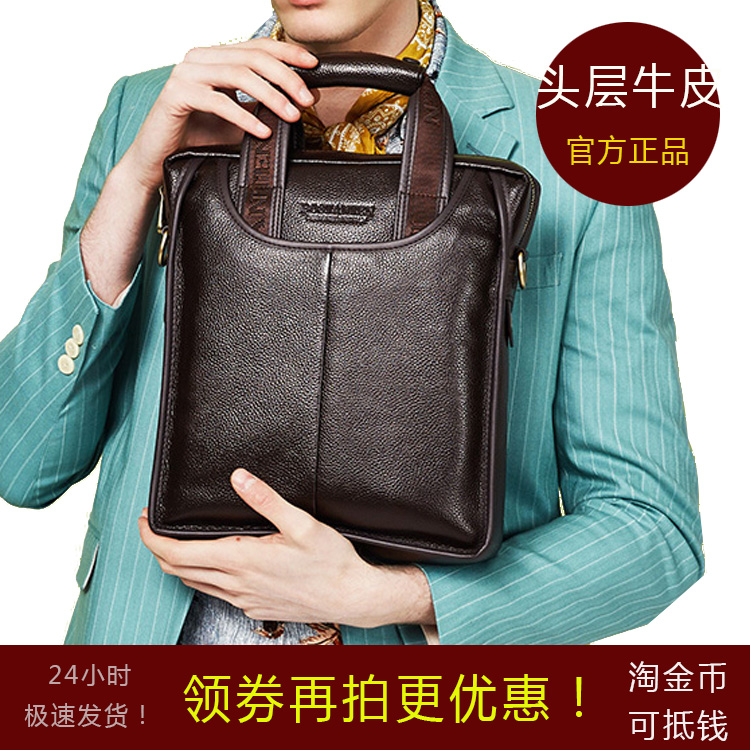 Persian dandon mens bag leather mens bag single shoulder cowhide messenger bag Korean leisure briefcase portable vertical