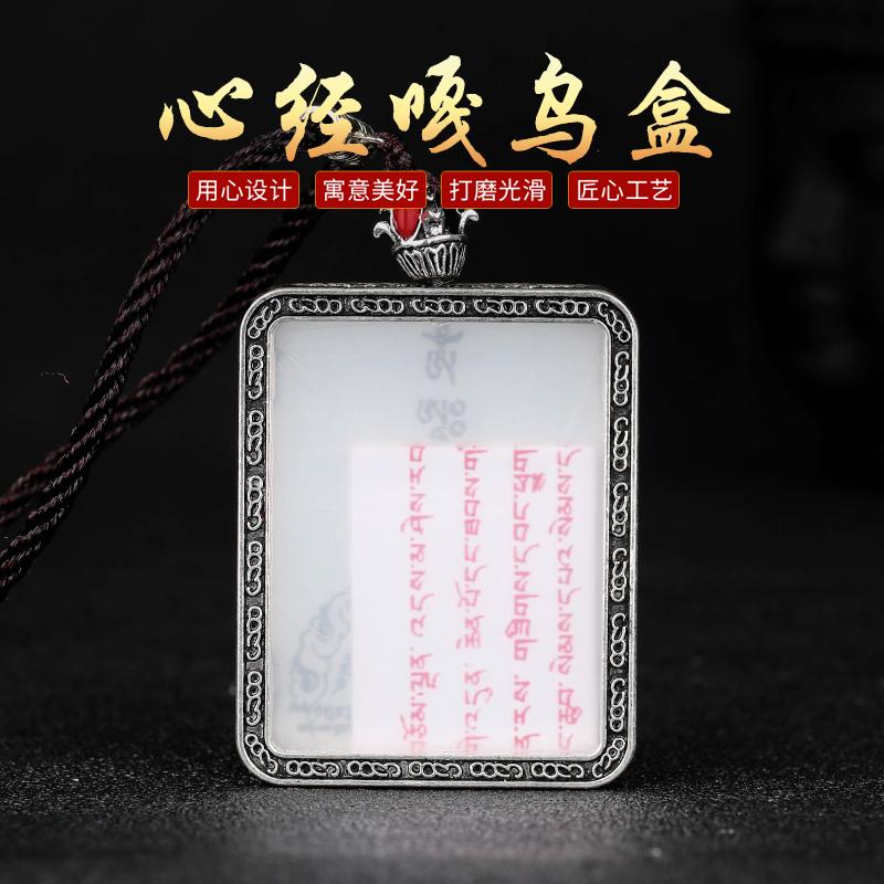 Китайские обереги Артикул 641210082800