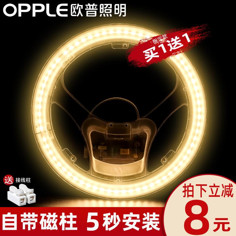 Лампы / Светодиодные лампы / Люминесцентные лампы Артикул 534008002643