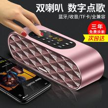 家庭スクエアダンスサウンドカードUディスクのKelingワイヤレスのBluetoothスピーカー、大容量ポータブル携帯電話ミニミニサブウーファ債権の音声放送のお金プロンプトプレーヤーラジオ