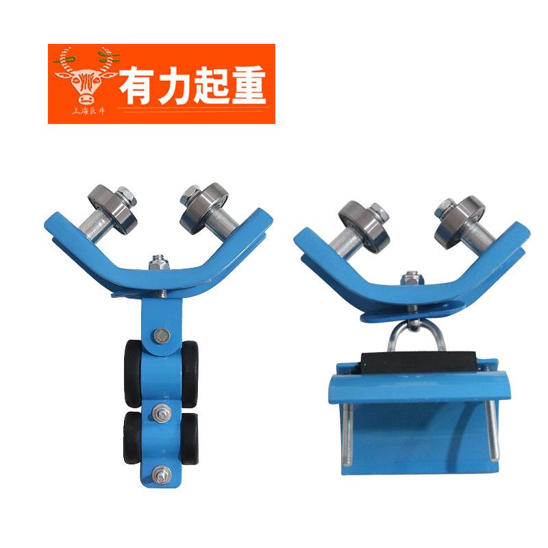 Тайвань трех- питание кабель шкив клип круглый кабель линия шкив высокий шкив блок треугольник 4X4 шкив