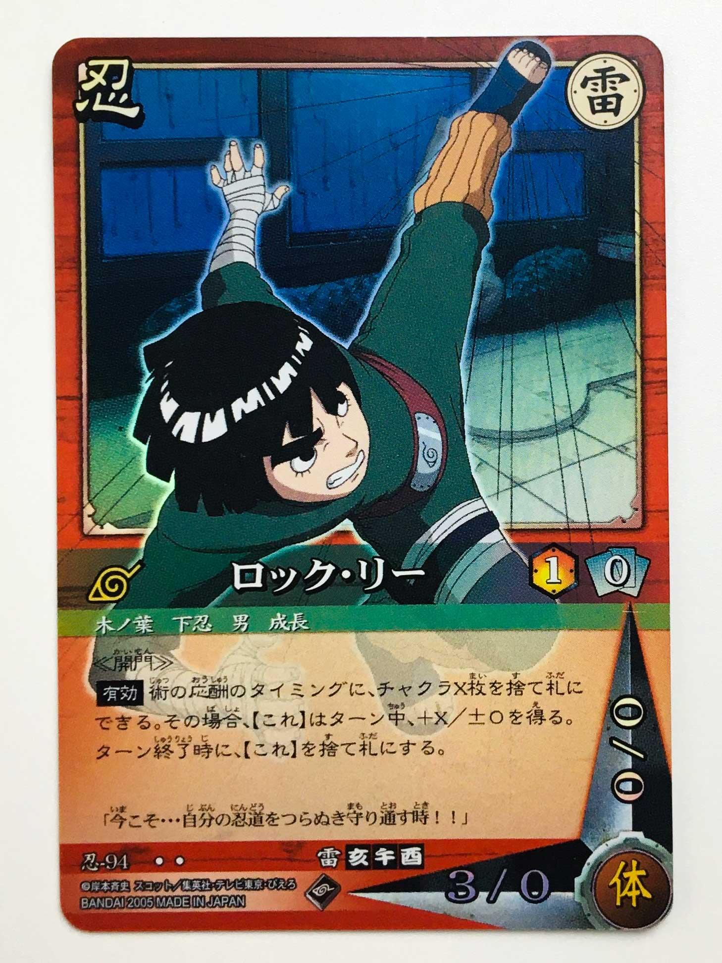 火影忍者 CARD GAME 对战卡 李洛克 忍-94 二豆闪卡