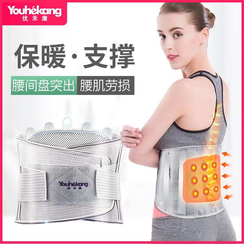 医療用ベルト腰椎間板ヘルニア腰部の筋肉のロス治療器男性女性は発熱磁気治療で腰を暖めます。