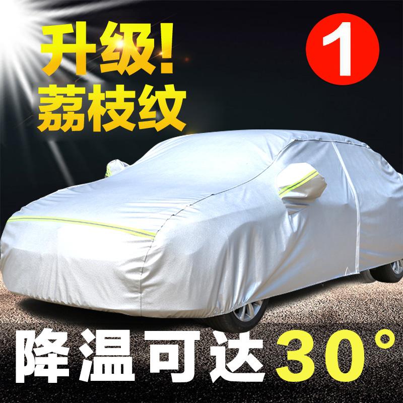 新丰田卡罗拉威驰雷凌rav4凯美瑞车衣车罩防晒防雨隔热2017款专用