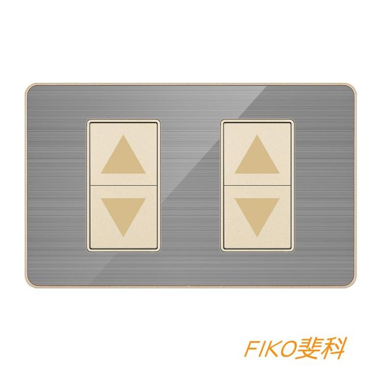 FIKO 车库电动卷帘门升降开关电动窗帘升降开关不锈钢面板118型