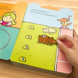 儿童贴纸书2-3-4-6岁宝宝贴贴画书卡通幼儿园益智早教玩具贴贴纸
