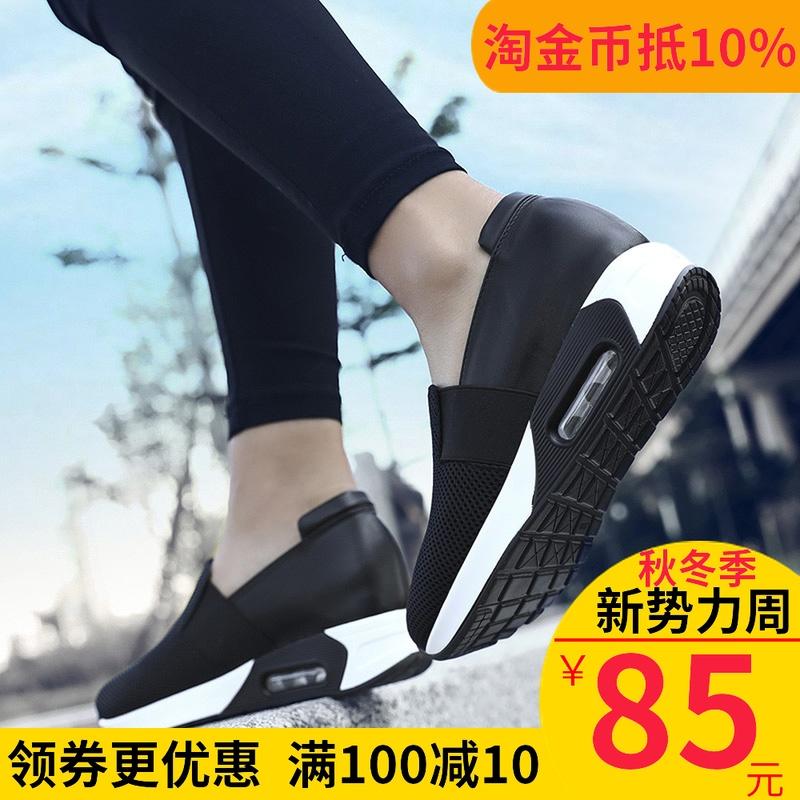 新款懒人鞋女一脚蹬内增高女网红厚底运动鞋网面透气轻便跑步鞋单
