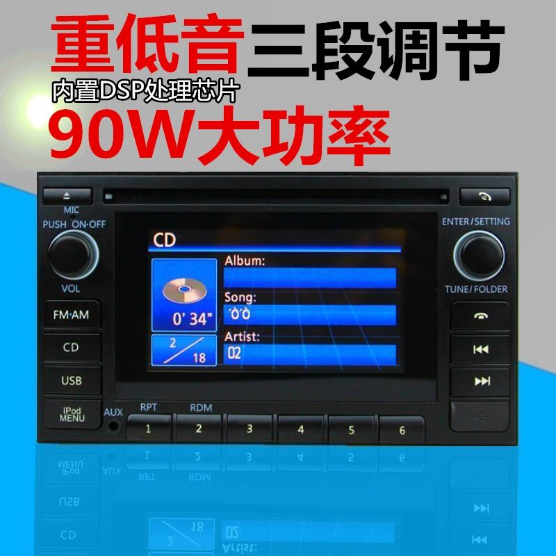 斯巴鲁通用日产现代本田大众车载CD机蓝牙播放器原车改装音响主机