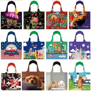 新款日本单肩折叠大号便携超市旅行买菜女包手提款购物环保袋促销
