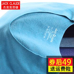 无痕男士保暖内衣男套装女士加绒自发热紧身秋衣秋裤黑科技棉毛衫价格