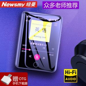 纽曼A29随身听学生版mp3小型便携播放器蓝牙版全面触摸屏英语小说