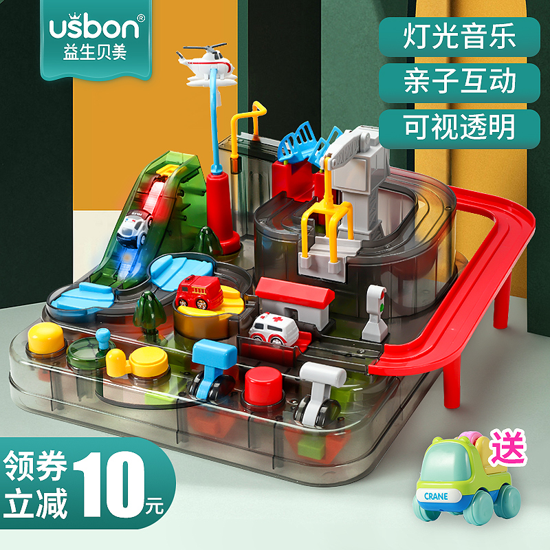 Tiktok train, children's toy, vibrato, same track, track, car, puzzle boy, girl, 3, 4