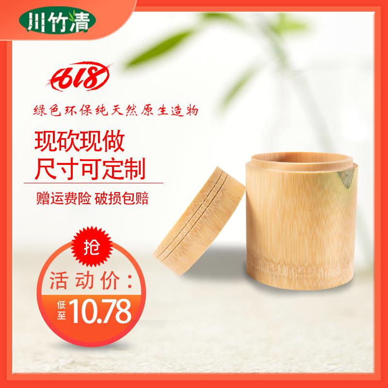 新鲜立式带盖竹筒现做竹筒饭蒸筒粽子饭店家居定制带盖竹碗水杯