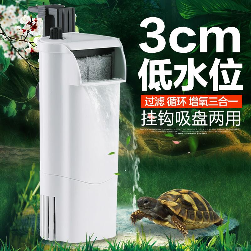 森森乌龟缸过滤器低水位圆形浅水小鱼缸瀑布式小型静音内置净水器11月29日最新优惠