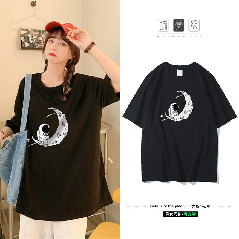 Astronaut short sleeve womens summer new European and American fashion brand NASA co branded cotton large round neck T-shirt for female lovers