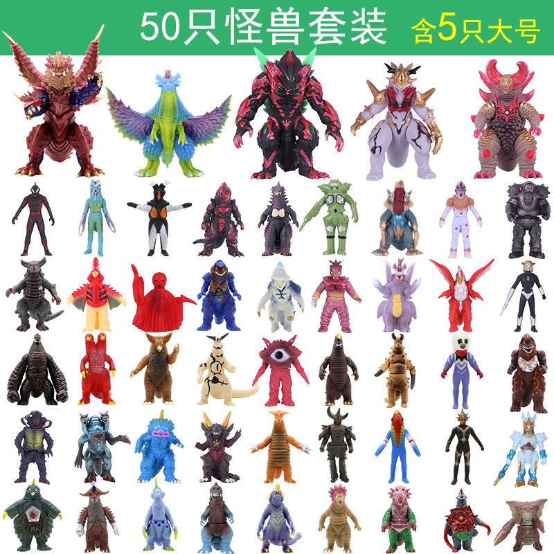 Ultraman игрушки Артикул 602178797216