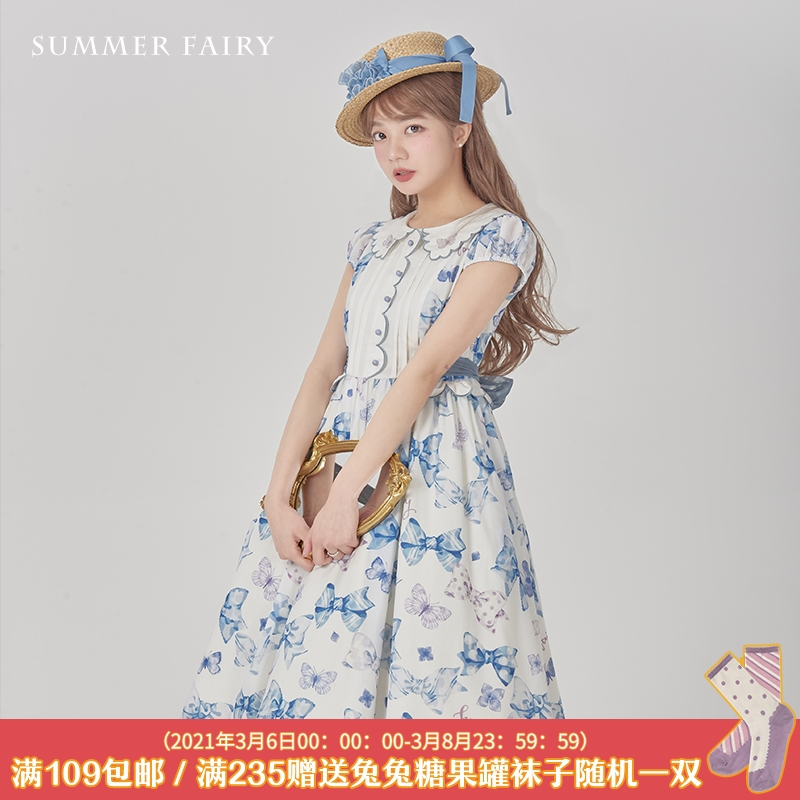 [in stock] midsummer story original design eternal garden waist OP bow Lolita skirt