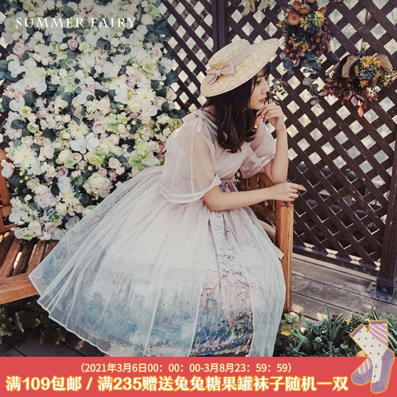 [in stock] midsummer story Monet oil painting handle Lolita Dress Lolita everyday dress jsk Skirt Set