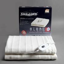 2459小白象电热毯双人双控调温暖辐射安全学生宿舍家用电褥子