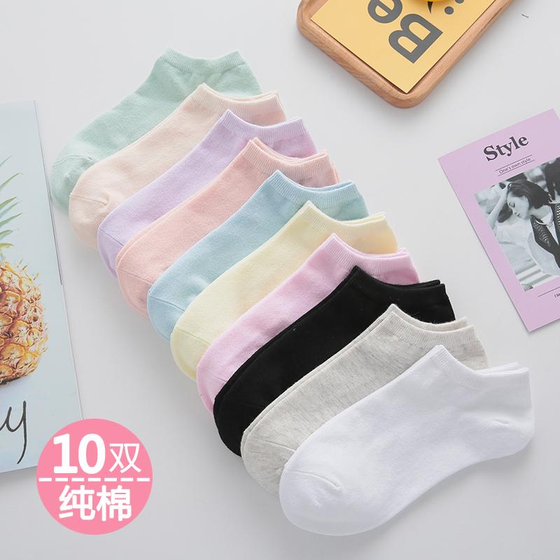 10双袜子女短袜浅口纯棉春夏季薄款低帮潮韩国可爱日系学生船袜