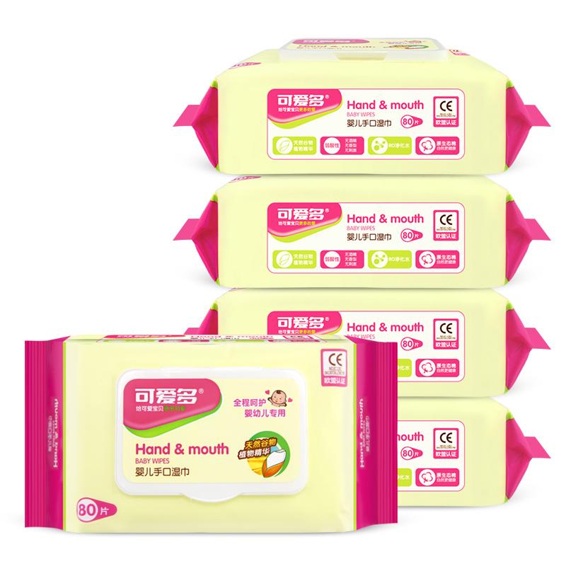 可愛多嬰兒濕巾紙新生兒寶寶手口屁 100濕紙巾80抽5包郵帶蓋