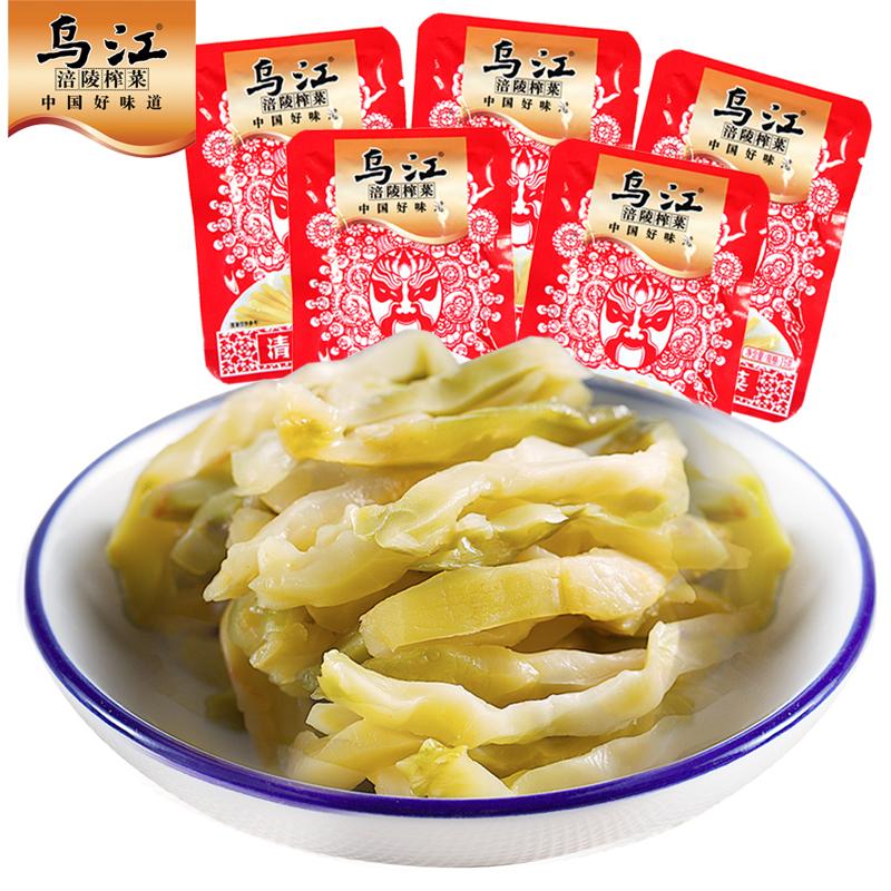 乌江涪陵榨菜丝小包装15g清淡榨菜90袋佐餐开味小菜咸菜下饭菜