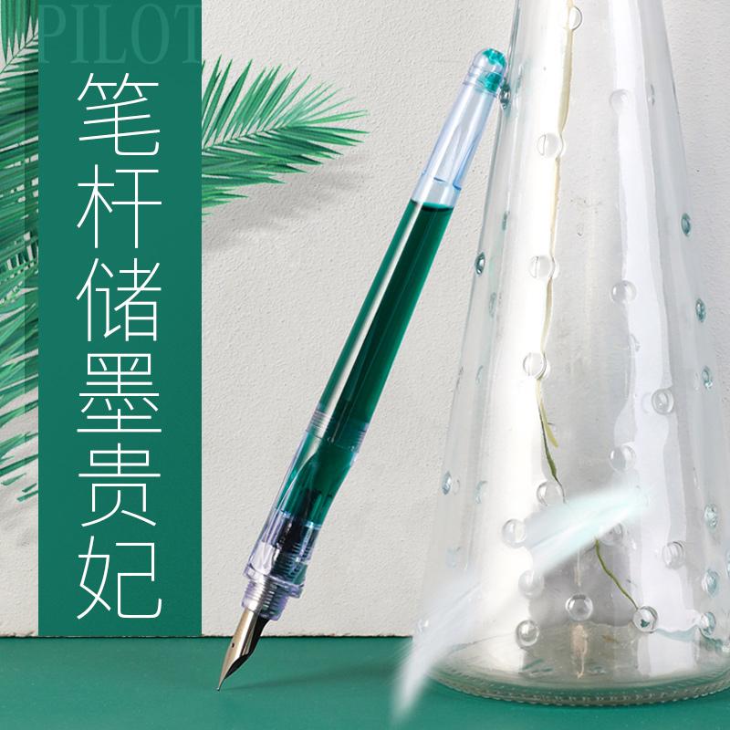联系客服送灌墨套装!日本pilot百乐卡利贵妃钢笔FP-50R/60R 透明练字笔杆灌墨用万年笔学生成人钢笔