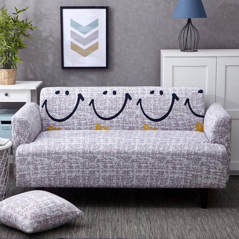 四季沙发套全包360%万能通用沙发套组合全包沙发罩贵妃单人沙发垫