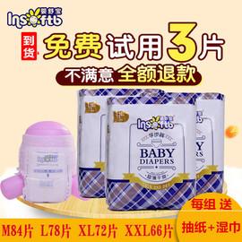 婴舒宝拉拉裤qk2学步裤婴儿超薄纸尿裤尺码可任选MLXLXXL正品包邮图片