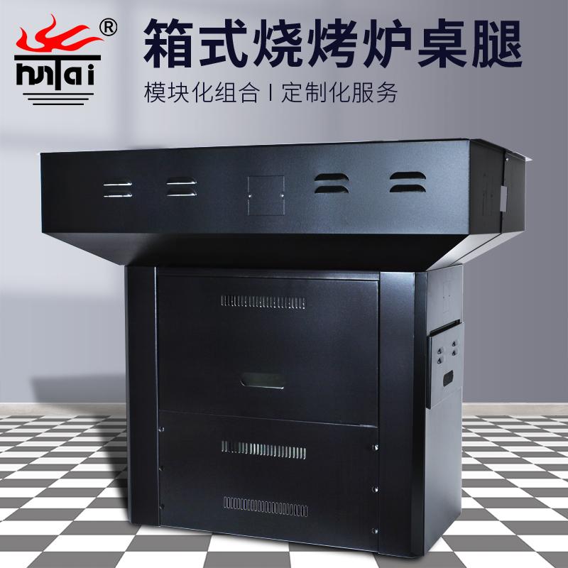 烧烤炉桌腿烤肉炉烤肉机料理店设备可定制餐桌桌箱日韩料理设备