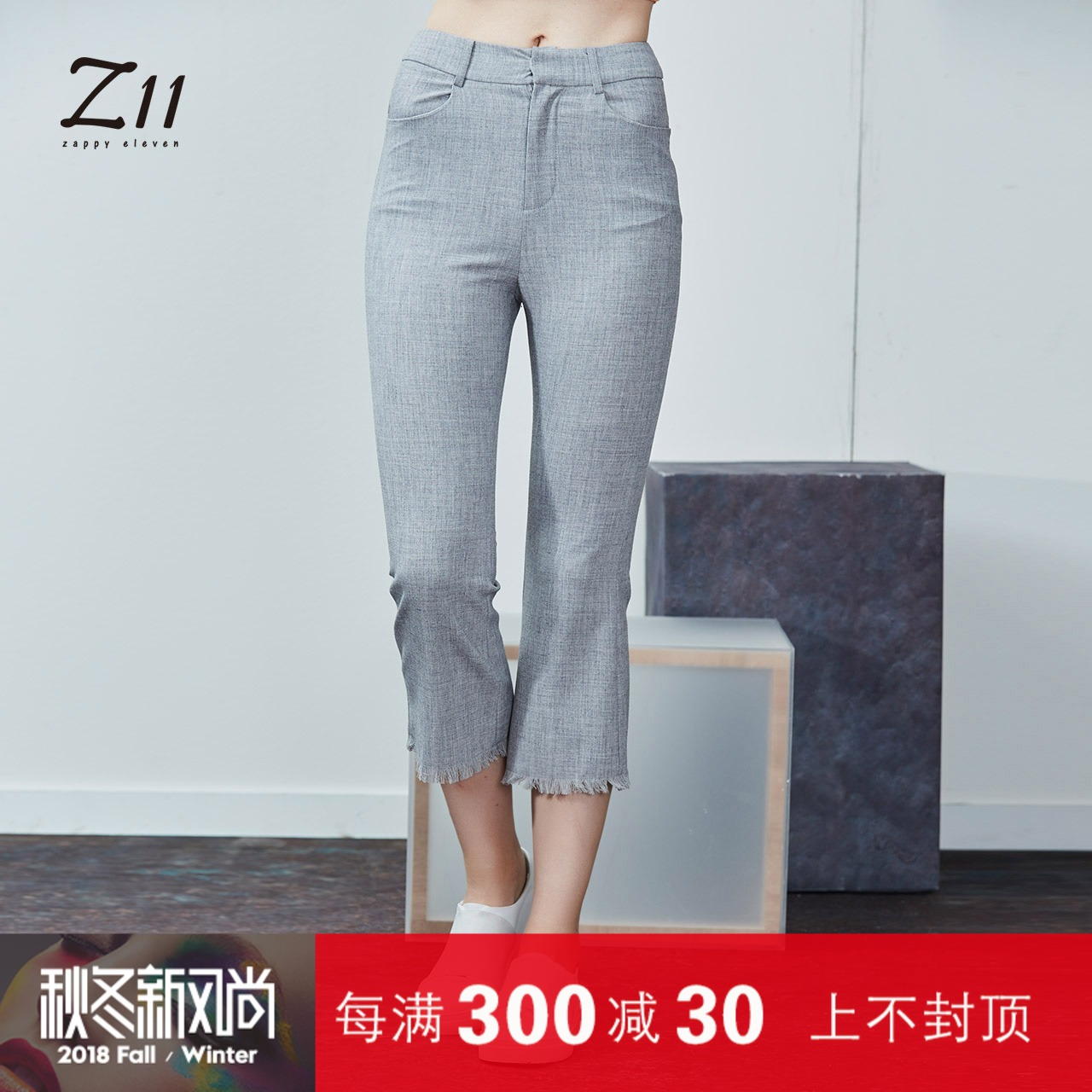 z11女装秋装休闲薄款格子毛边微喇叭高腰九分裤Z17AN536